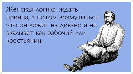 2354811_Jenskaya_logika (425x237, 26Kb)