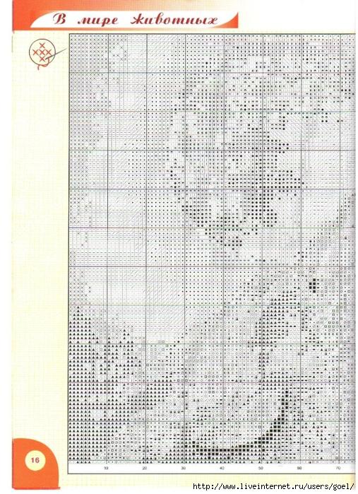1364 (507x700, 386Kb)