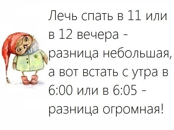 8 (604x453, 45Kb)