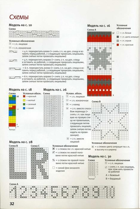 0_bf0e0_b14af431_XL (469x700, 114Kb)