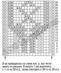 Превью 17- (342x407, 49Kb)