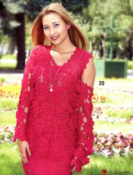4333508_komplekt_yarko_rozovogo_cveta (534x700, 319Kb)