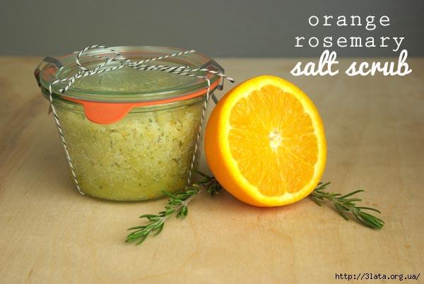 orange rosemary salt body scrub (600x402, 99Kb)