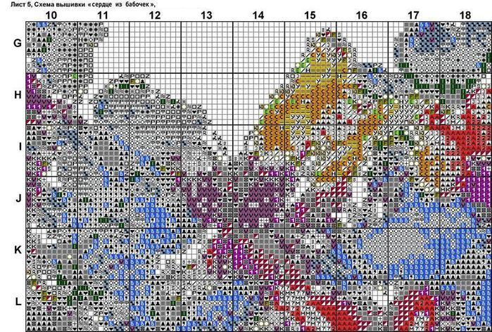 Сердце из бабочек (6) (700x472, 145Kb)