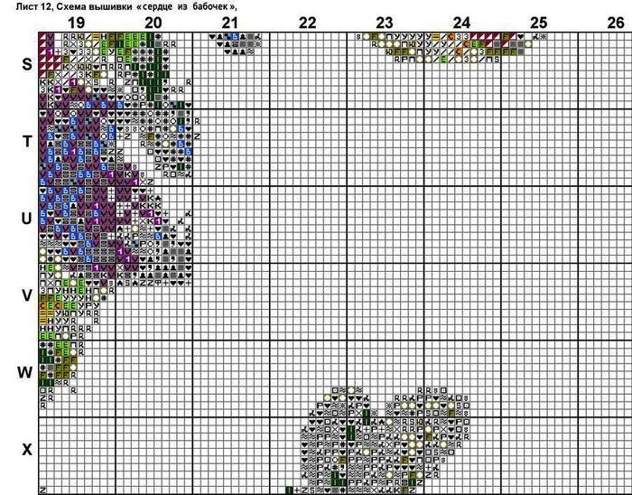 Сердце из бабочек (13) (700x548, 134Kb)