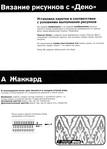 Превью 54 (502x700, 95Kb)