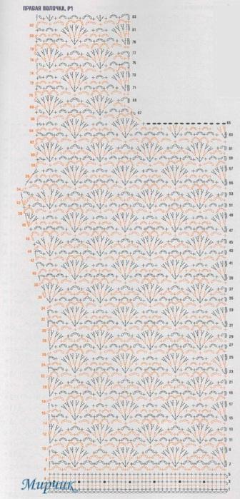 koft-beruza5 (336x700, 114Kb)