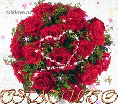 http://img1.liveinternet.ru/images/attach/c/7/96/809/96809829_spasibo3.jpg