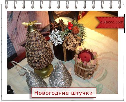Свечи и елочки в моем исполнении. Зимний декор дома