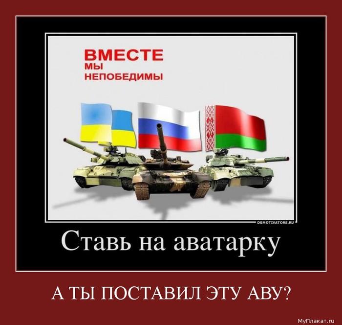 1551-a_ty_postavil_etu_avu (700x664, 69Kb)