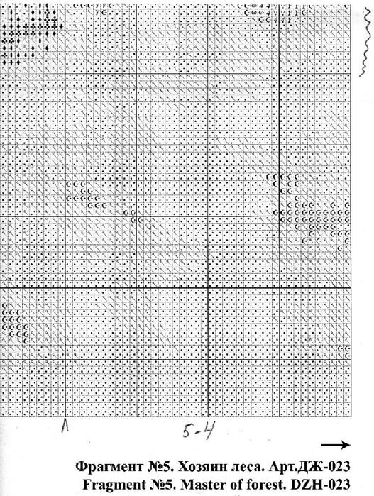 Схема 20 (527x700, 307Kb)