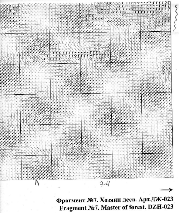 Схема 28 (590x700, 351Kb)