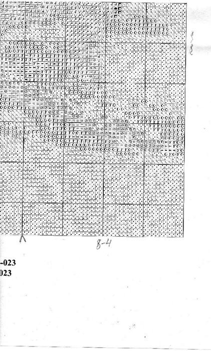 Схема 32 (421x700, 193Kb)