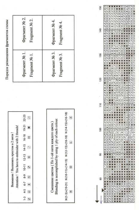 Схема 2-1 (465x700, 207Kb)
