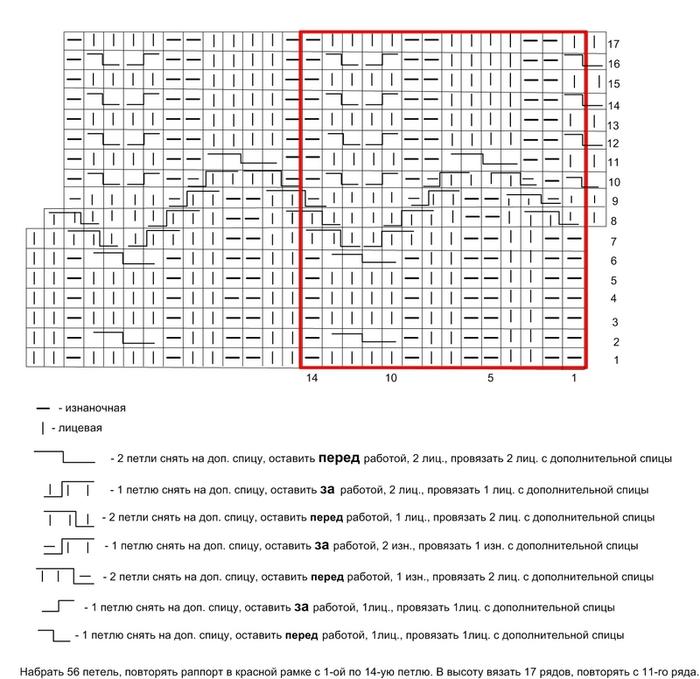 схема к серым (700x679, 217Kb)