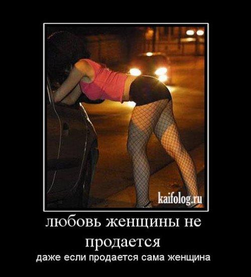 1265705095_142 (500x551, 38Kb)