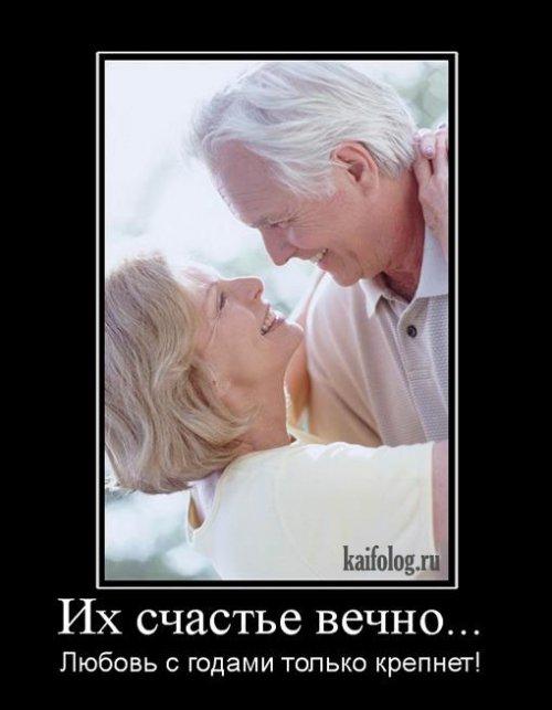 1265705154_165 (500x643, 40Kb)