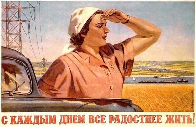 смешные стишки пирожки/4171694_sovetskii_plakat (650x421, 52Kb)