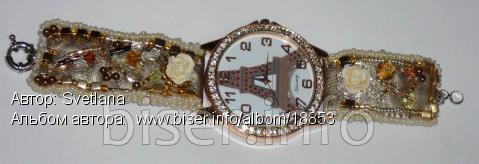 biser.info_18853_remen-k-chasam_1263193951.preview (479x164, 17Kb)