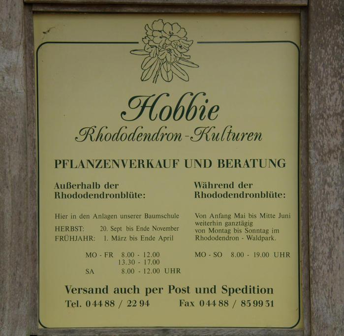 Рододендроновый парк-Westerstede Rhododendronpark. 13869