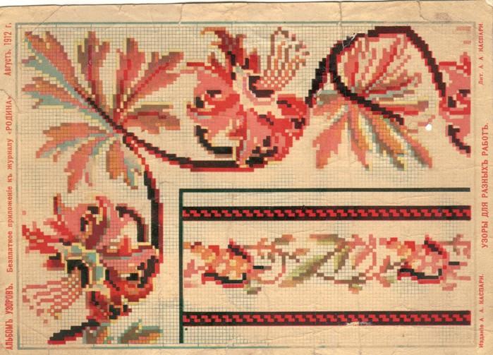 Вышивка крестом с французским узелком