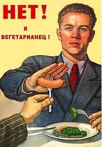 YA-vegetarianets (200x287, 25Kb)