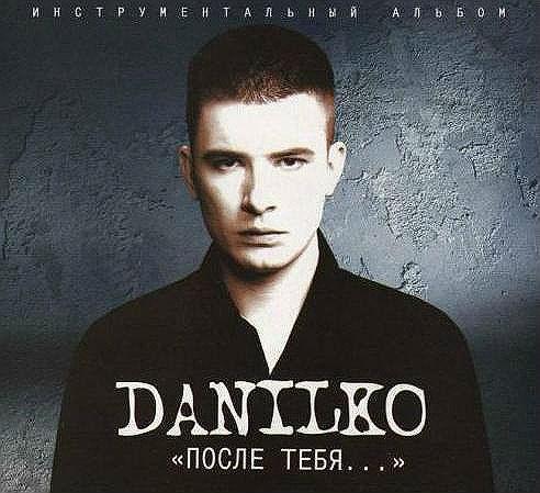 41357823_Danilko (492x449, 48Kb)