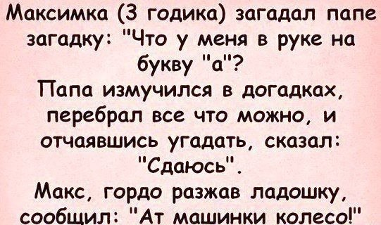 IdndqkV6W_Y (541x320, 58Kb)