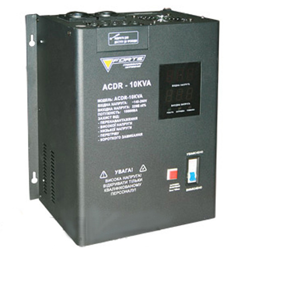 FORTE ACDR-10kVA (600x597, 74Kb)
