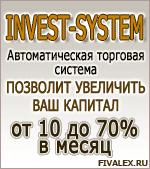 Автоматическая торговая система/3589781_sovetnik_autoprofit_150x170 (150x169, 10Kb)