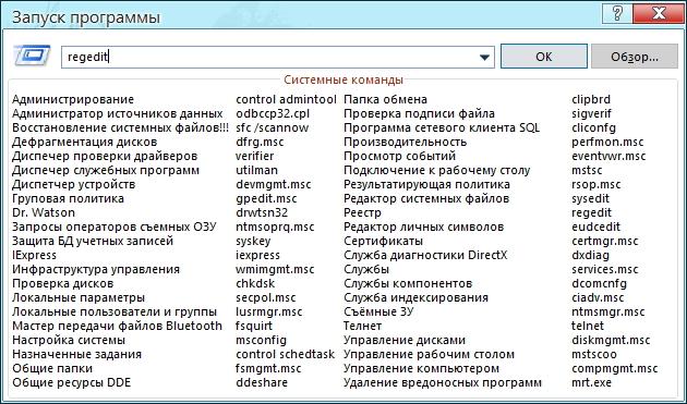 Как удалить поисковую систему-вирус webalta?. Обсуждение ...: http://gasha-makar.ru/post259068723/