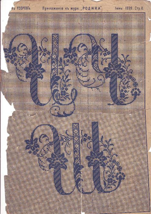вышивка XIX века0001 (494x700, 669Kb)