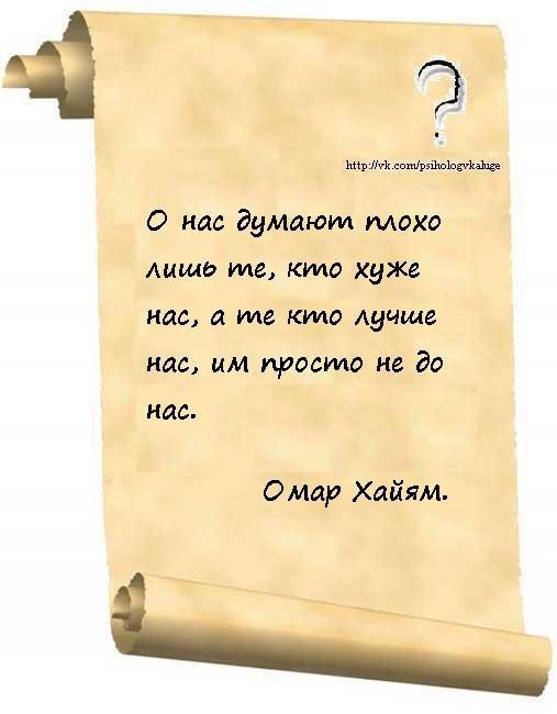 2354811_O_nas_dymaut_ploho (507x650, 33Kb)
