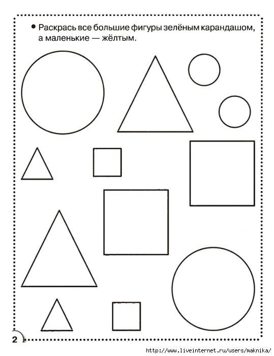 0---0003 (539x700, 111Kb)