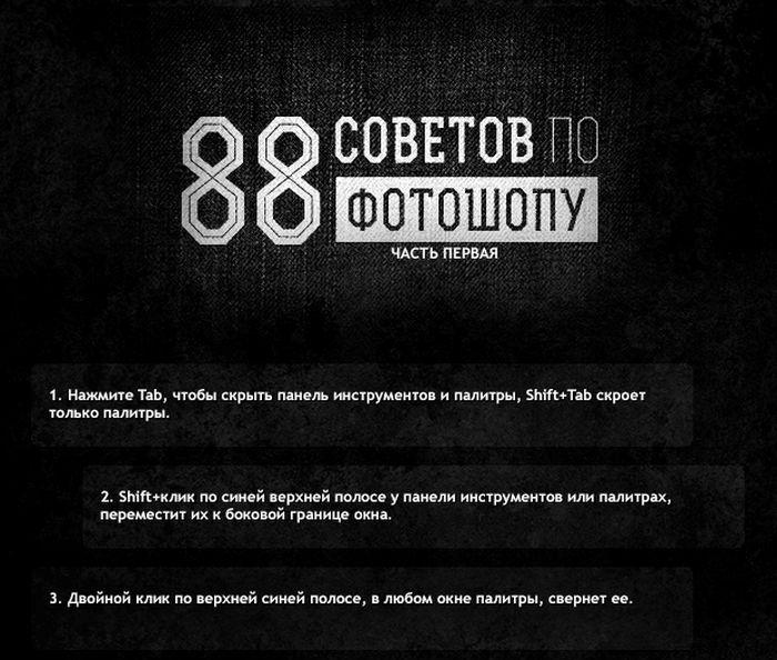 secret_01 (700x594, 74Kb)