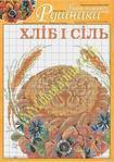 Превью rush23-1 (316x448, 42Kb)
