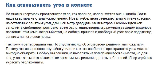 OTYtN2M3Y (672x283, 20Kb)