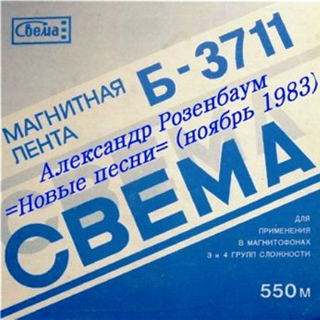 cover (450x450, 52Kb)