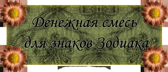 0_a7c9a_a3a6dc92_orig_02 (559x240, 241Kb)