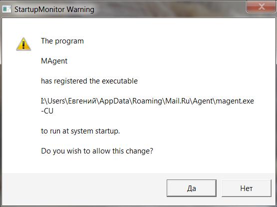 3925073_monitor (555x414, 32Kb)