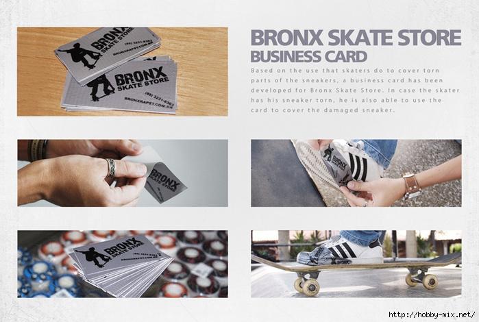 bronx_skate (700x470, 219Kb)
