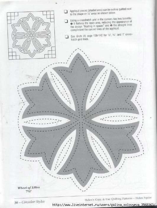 0031 (531x700, 223Kb)
