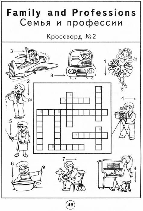 кроссворд по английскому языку с ответами: