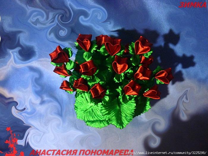 Валентинка 5+ (700x525, 261Kb)