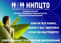 4657195_a_e7781d4e (200x142, 16Kb)