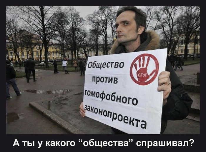 В Санкт-Петербурге либералы и извращенцы требуют отставки депут