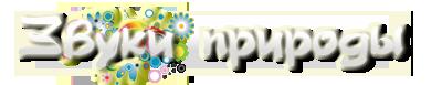 logo (400x77, 35Kb)