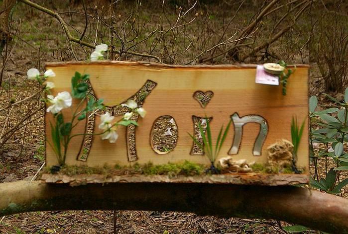 Рододендроновый парк-Westerstede Rhododendronpark. 92042