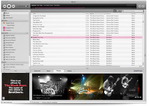 Songbird – музыкальный потомок браузера Фотографии