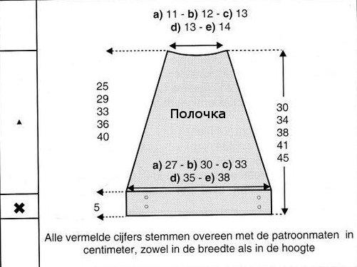 pol (501x375, 34Kb)